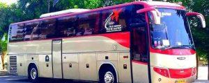 کرایه اتوبوس بهشت زهرا